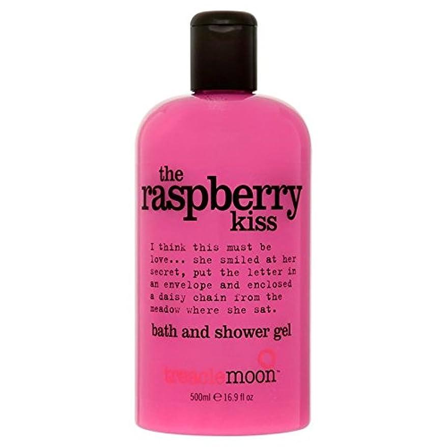 いつもフェザーポスト印象派Treacle Moon Raspberry Bath & Shower Gel 500ml - 糖蜜ムーンラズベリーバス&シャワージェル500ミリリットル [並行輸入品]