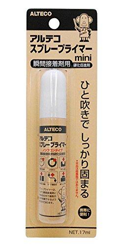 アルテコ 瞬間接着剤用硬化促進剤 スプレープライマーmini 17ml AS01