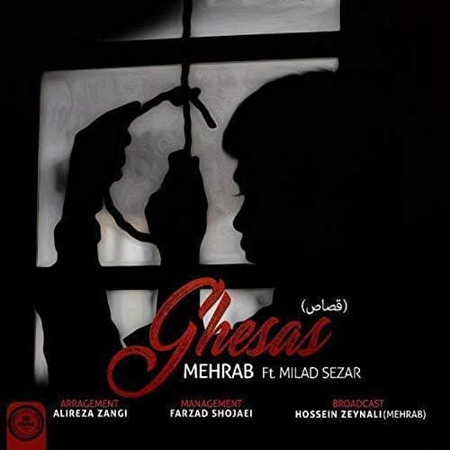 Mehrab & Alireza Zangi feat. Milad Sezar
