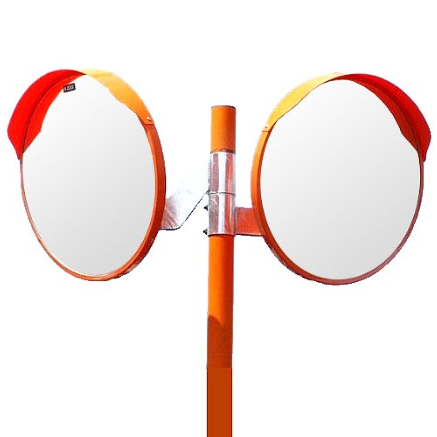 リルニコチン助けになるホップ アクリル製 道路反射鏡 2面鏡 支柱(ポール) セット 丸型60cm φ600 HPLA-丸600WPオレンジ 日本製 道路反射鏡協会認定商品