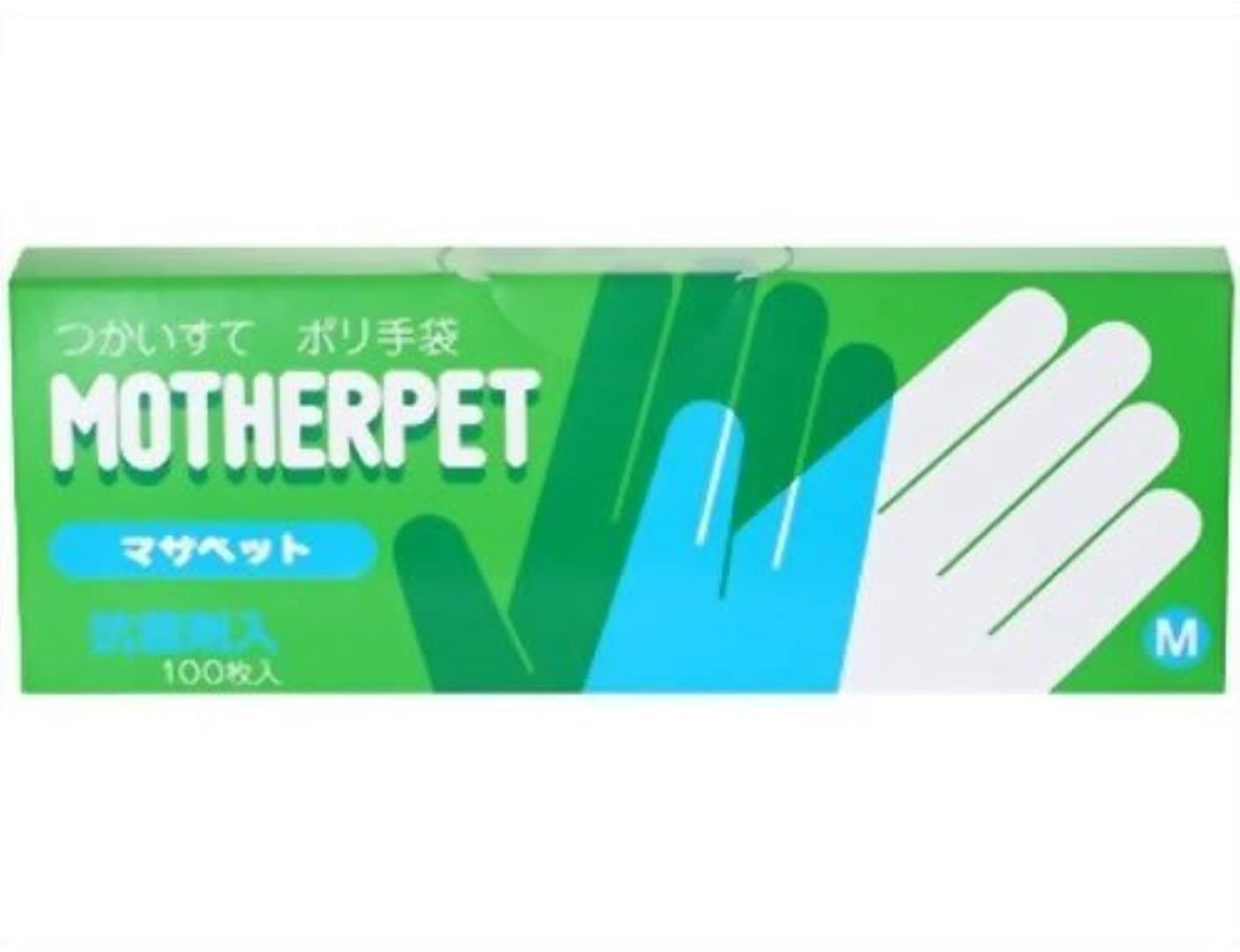 孤独な言語消費者宇都宮製作 マザペット ポリ手袋 M 100枚入 × 15個セット