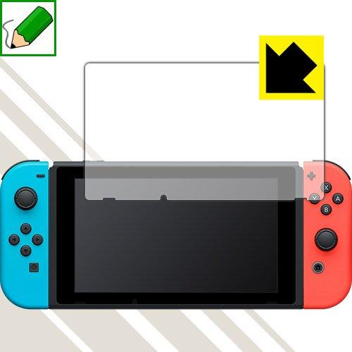 PDA工房 Nintendo Switch 紙に書くような描き心地 保護 フィルム 反射低減 日本製 [video game]