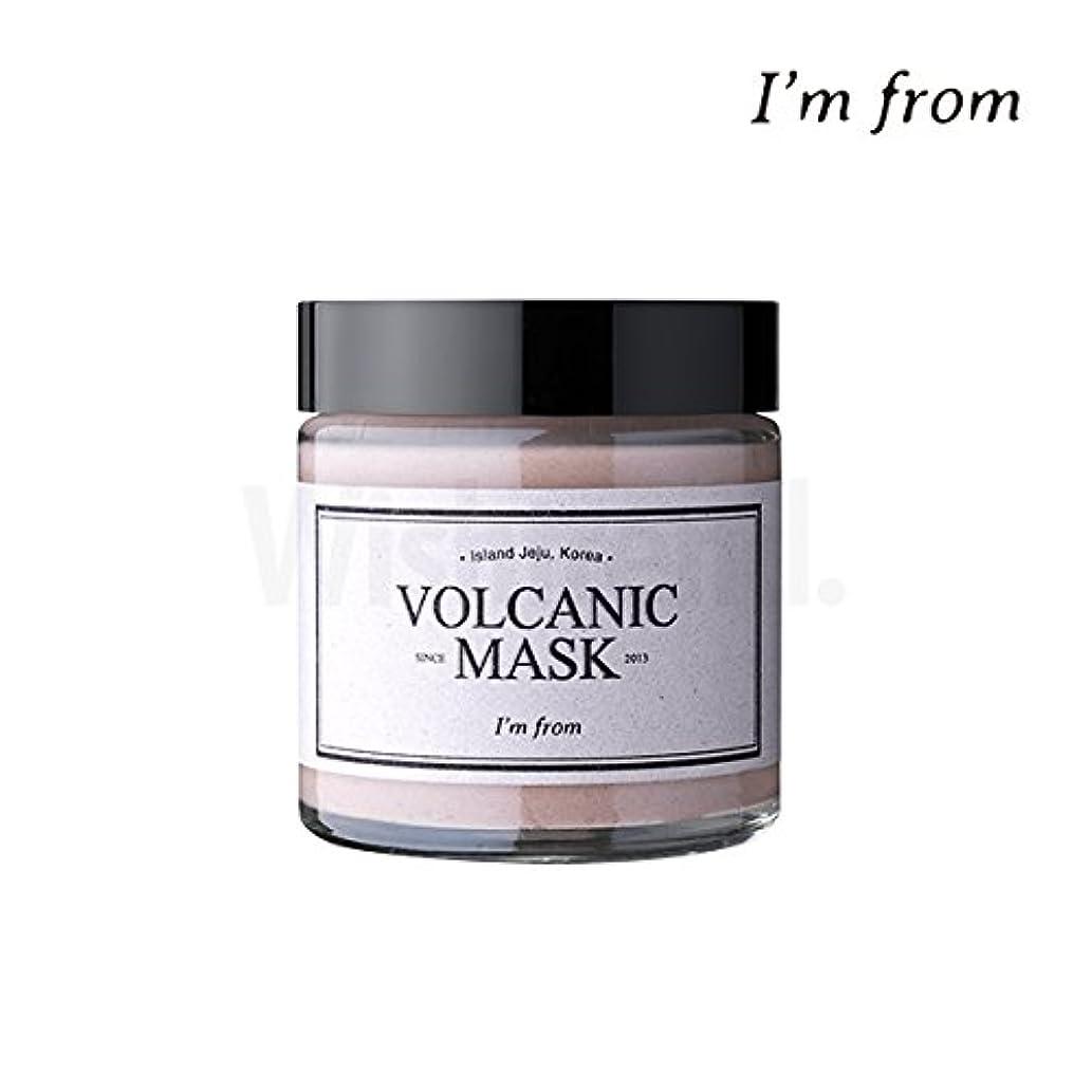 漂流オークション遠征I'M FROM Volcanic Mask 110g, Natural Volcanic Clay 8.6%, Absorbs excess sebum and dead skin cell by I'M From