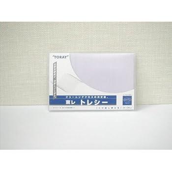 東レ トレシー 超極細繊維メガネ拭き 無地カラー 24×24cm (ラベンダー)