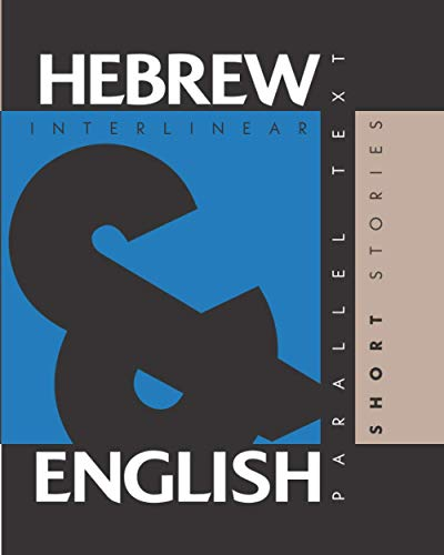 Compare Textbook Prices for Hebrew Short Stories: Dual Language Hebrew-English, Interlinear & Parallel Text  ISBN 9781952161001 by Levin, Aron