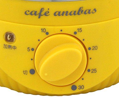 ANABAS(アナバス)『ゆで玉子名人&かんたん蒸し器(SE-001)』