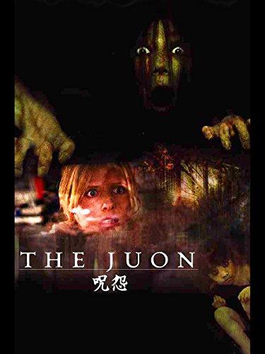 THE JUON/呪怨(字幕版)