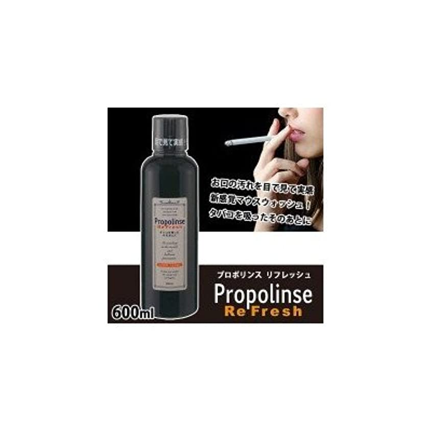 つらい水分ポットプロポリンス リフレッシュ (マウスウォッシュ) 600ml