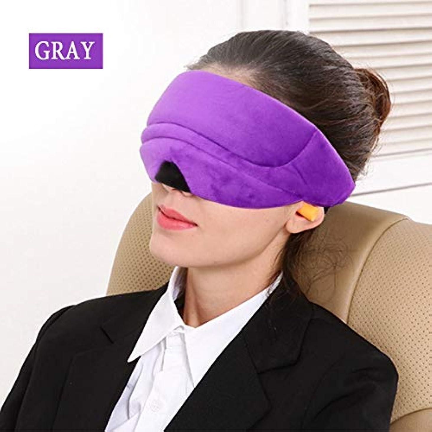 道変形する批判するNOTE 快適な3 d睡眠アイマスク目隠し付き耳旅行日陰睡眠補助カバーソフトポータブル女性男性アイパッチ
