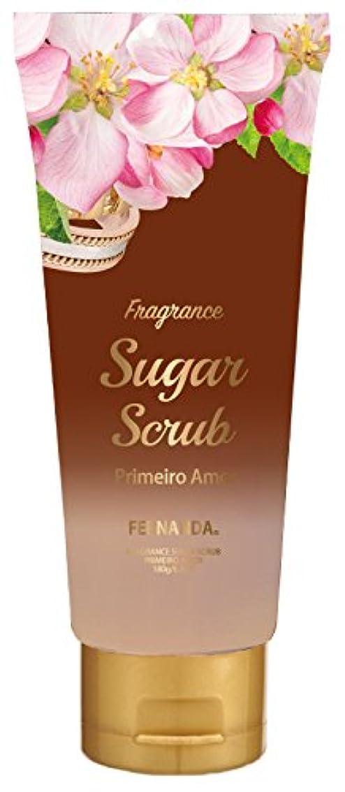 徐々にシャッター防ぐFERNANDA(フェルナンダ) SG Body Scrub Primeiro Amor (SGボディスクラブ プリメイロアモール)