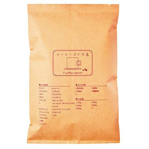コーヒーばかの店 エスプレッソ 粉 コーヒー豆 フィレンツェ ブレンド (300g) スイートチョコレートのような香り ラテ カプチーノにも [細挽き]