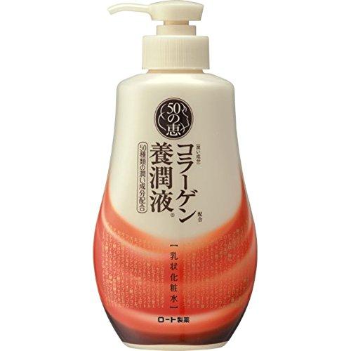 50 Megumi Jun nutrient solution 230mL