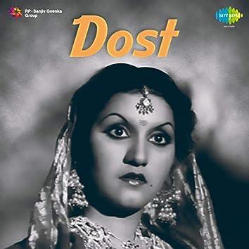 Dost (Original Motion Picture Soundtrack)