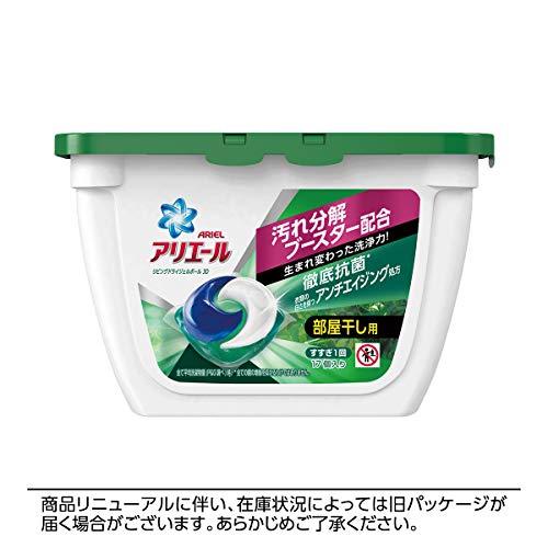 アリエールバイオサイエンスジェルボール科学x自然で洗浄力の限界突破部屋干し洗濯洗剤本体17個