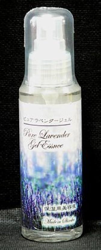 アレキサンダーグラハムベル蜂汚染された樹万培 ピュアラベンダー美容液R 80ml