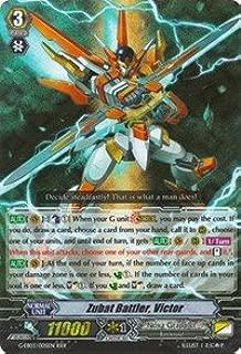 Bushiroad Zubat Battler, Victor - G-EB03/005EN - RRR - G Extra Booster 3: The Galaxy Star GATE