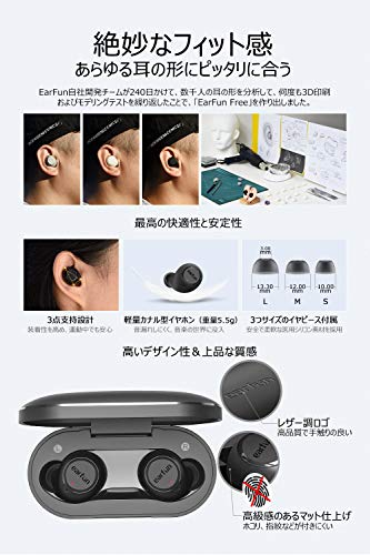 41A2jzzqBfL-「EarFun Free」という完全ワイヤレスイヤホンを購入したのでレビュー!お値段の割に良いかも