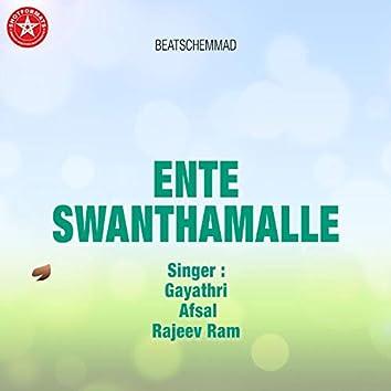 Ente Swanthamalle