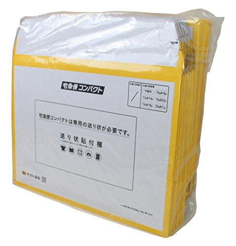 ヤマト運輸株式会社 ダンボール 宅急便コンパクト 専用 薄型 梱包箱 20枚 000081