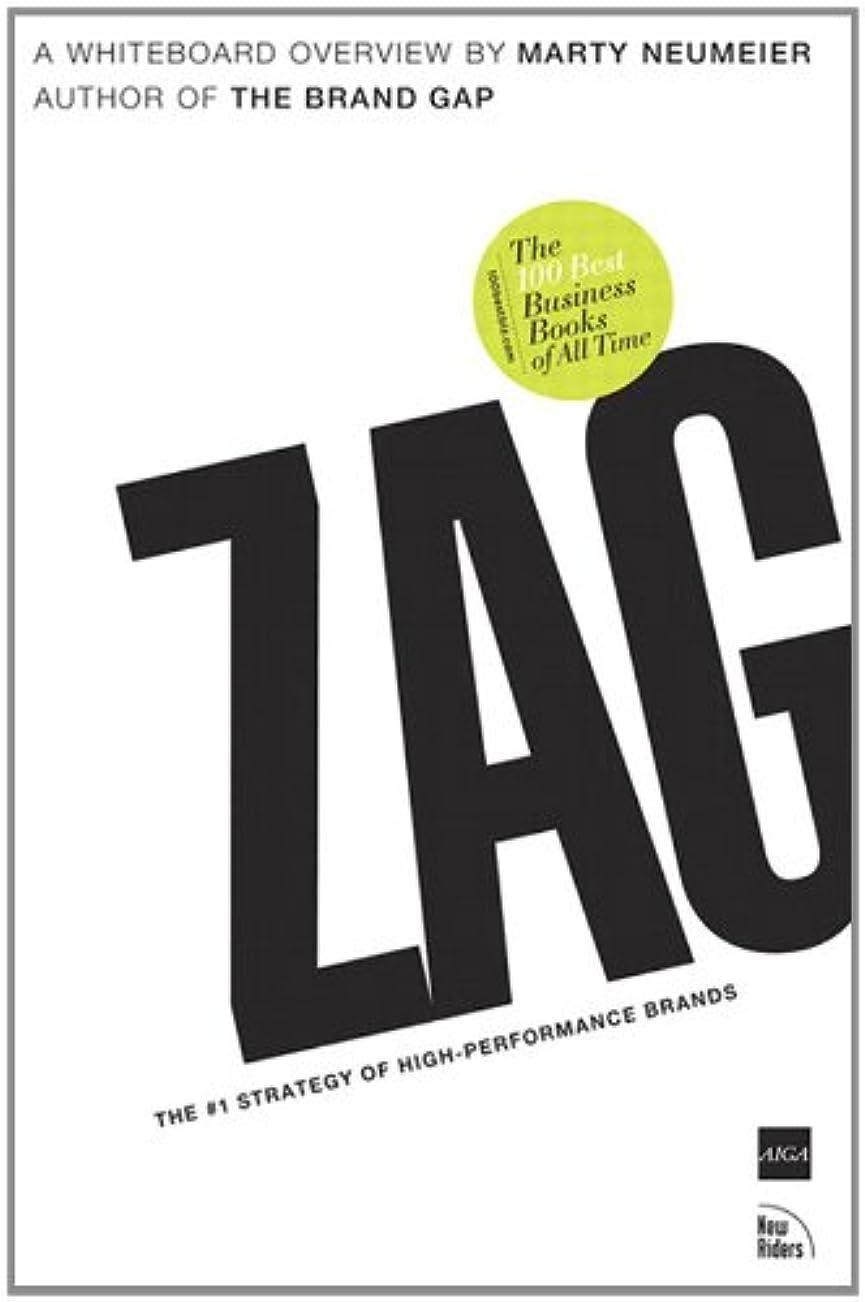 失う散歩微生物ZAG: The #1 Strategy of High-Performance Brands (One-Off) (English Edition)