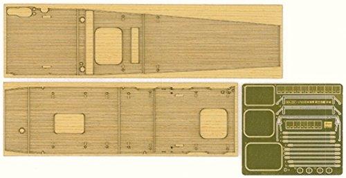 ハセガワ 1/700 日本海軍 航空母艦 赤城用 木製甲板 プラモデル用パーツ QG52