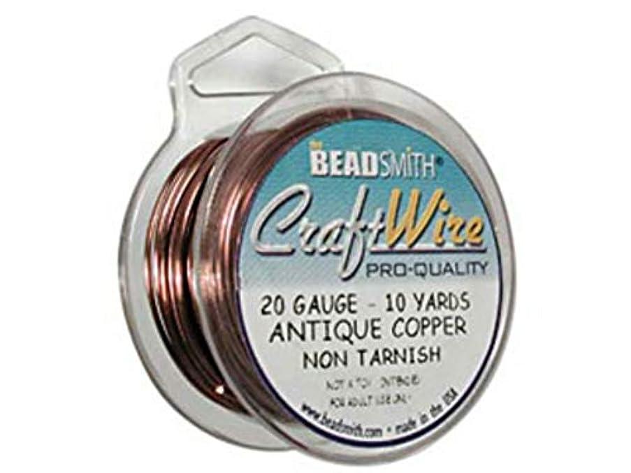 Beadsmith Craft Wire 20 Gauge Antique Copper Round Wire 10 Yards
