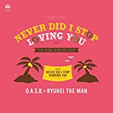 NEVER DID I STOP LOVING YOU(THE MAN 2020 RE-EDIT)/NEVER DID I STOP DUBBING YOU(THE MAN 2020 RE-EDIT)