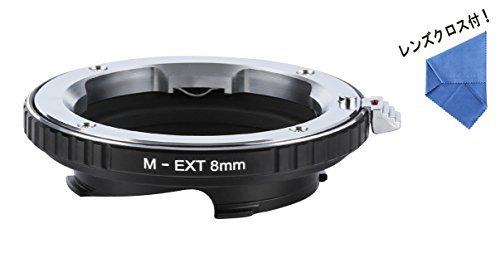 [正規代理店]K&F ライカM エクステンションチューブ 8mm マクロ撮影 マウントアダプター レンズクロス付 m-m8 (KFLM)