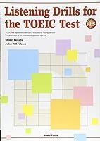 TOEIC®テスト・リスニングドリル15回