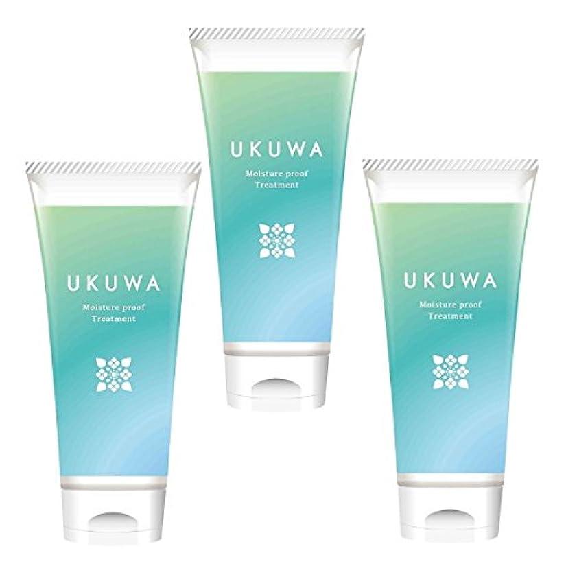 困難不名誉ロータリーディアテック UKUWA(ウクワ)(雨花)モイスチャー プルーフ トリートメント 100g×3本セット