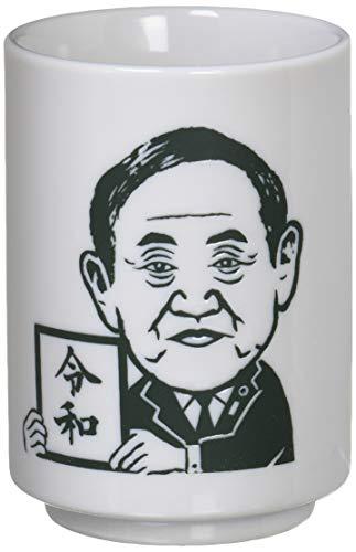 カネ伊伊藤 湯呑 令和おじさん 白