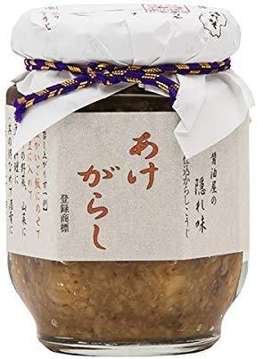 山一醤油製造所 醤油屋の隠れ味 「 あけがらし 」 / 神戸御影新生堂