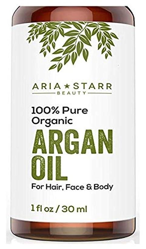 何よりもタイピスト適度なAria Starr ビィーティー オーガニック アルガンオイル 髪 肌 顔 爪 ひげ キューティクル 最高品質 100%モロッコ産 認証済み コールドプレス 保湿剤 1ozan. Certified Cold Pressed Moisturizer 1oz