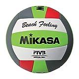 MIKASA VXS-BFL Balón de Voleibol, Unisex Adulto, Verde, Gris y Rojo, 5