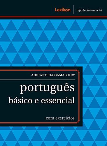Português básico e essencial: com exercícios