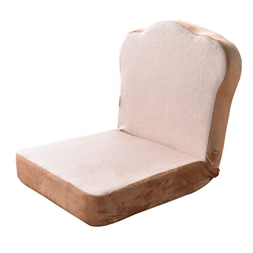 jklj Sofas & Couches Memory Foam Floor Chair Pillow Gaming Chair - Comfortable Back Support Cushion Dorm Rocker for Living Room (Color : Beige, Size : 44x41x45cm)