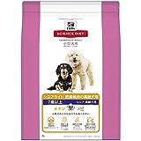 ヒルズ サイエンス・ダイエット ドッグフード 小型犬用 肥満傾向の高齢犬用 シニアライト 7歳以上 チキン 3kg