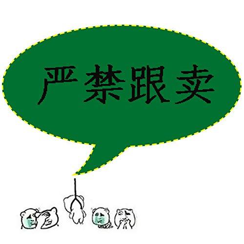 FJBreedFor Anál Plǔg 8.66