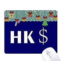 中国香港通貨記号 ゲーム用スライドゴムのマウスパッドクリスマス