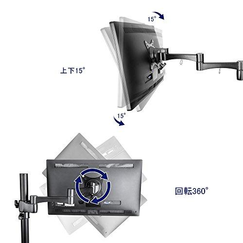 BESTEKPCモニターアーム液晶ディスプレイアームクランプ式水平多関節17-27インチ対応BTSS01BK