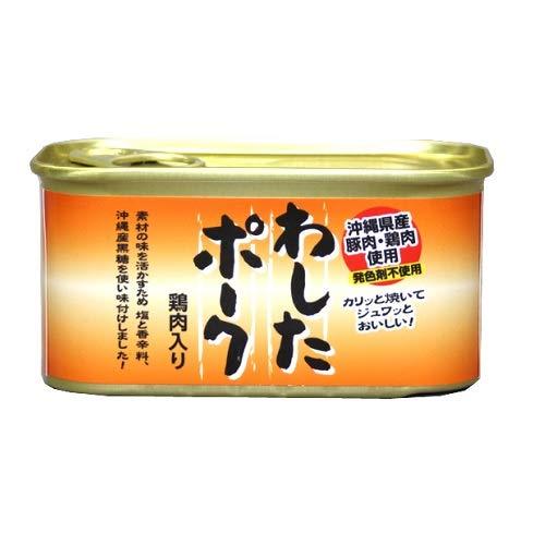 沖縄県物産公社『わしたポーク レギュラー』