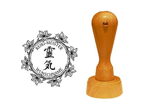 Stempel Holzstempel Adressstempel « REIKI » Durchmesser ca. Ø 40 mm - mit persönlicher Adresse und Motiv - Qi Lebensenergie Chi Japan Asien Lotus