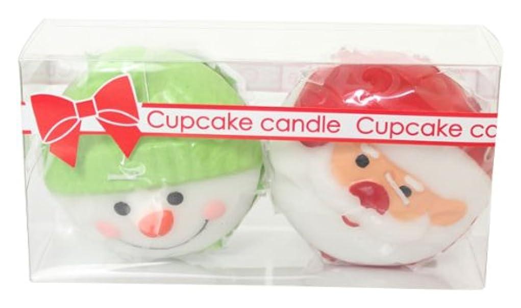 百万場合ブレスクリスマスカップケーキ