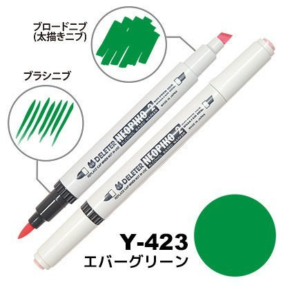 Deleter Neopiko Manga Comic Pen Neopiko 2 - Alcoholic Marker - 423 - Ever Green