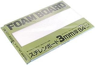 invito forniture Oro rosato /24-pack foil Metallic Mirror Board fogli per arti e mestieri 350/g//mq Foil cartoncino/ carta fai da te Letter Sized poster Board 21,6/x 27,9/cm album di carta