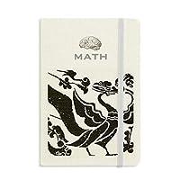 中国の魏晋の鳥のパターン クラシックノートブッククラシックジャーナル日記A 5