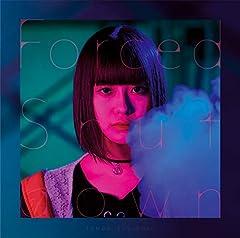 楠木ともり「アカトキ」の歌詞を収録したCDジャケット画像