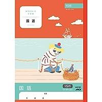 アピカ ムーミン学習帳 セミB5 国語 15行 リーダー入 LU415R 【まとめ買い10冊セット】
