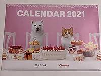 卓上カレンダー ソフトバンク 2021