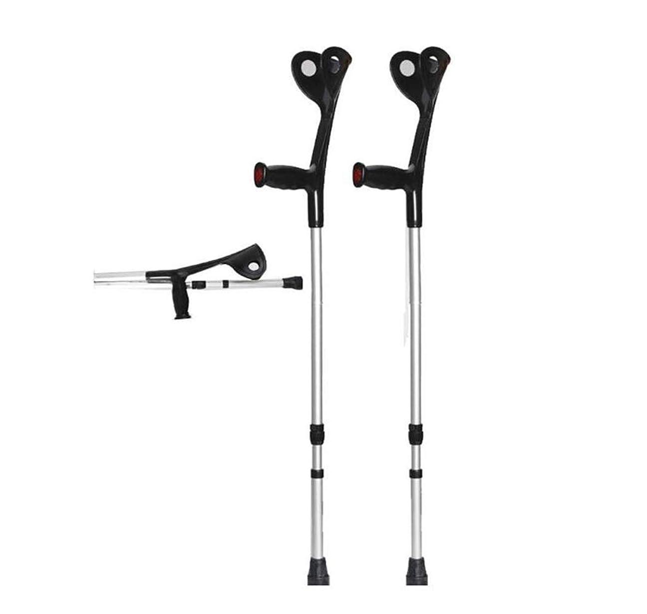 こんにちは医療のかわいらしい松葉杖折りたたみ歩行前腕松葉杖軽量アームカフ松葉杖調節可能な脇の松葉杖大人用, 人間工学に基づいたハンドル